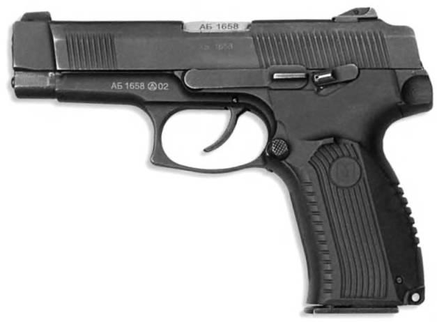 Пистолет Ярыгина - ПЯ