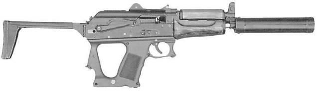 Пистолет-пулемет Гепард
