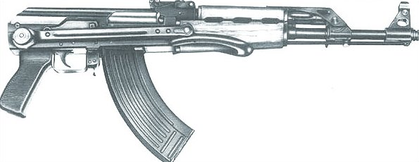 Автомат M64